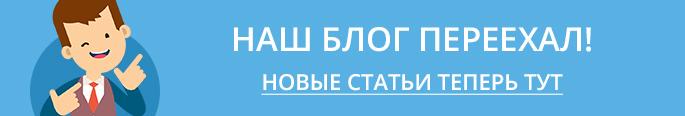 Блог LiveTex