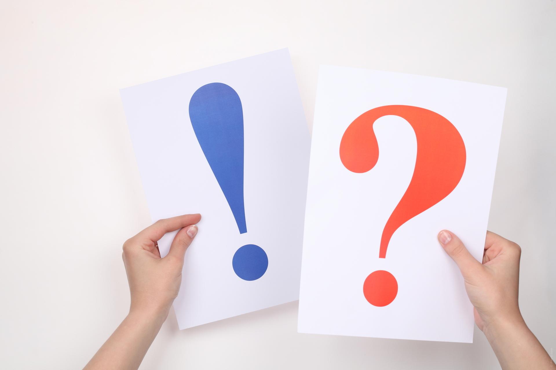 Конкурсы три вопроса