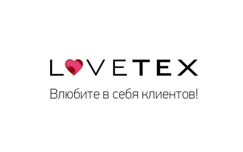 LoveTex4.jpg