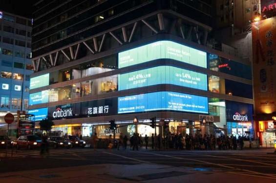 Омниканальный офис Citibank — Блог LiveTex