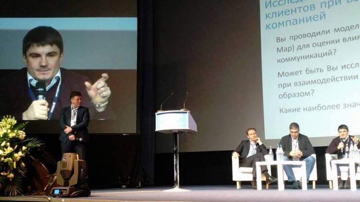 Владимир Бакутеев на CCWF 2016 — Блог LiveTex