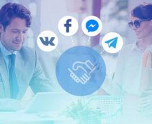 SMM_компании-общаются-с-клиентами-700x450