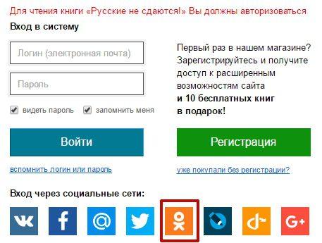 антиреклама на длительный срок для браузеров скачать бесплатно