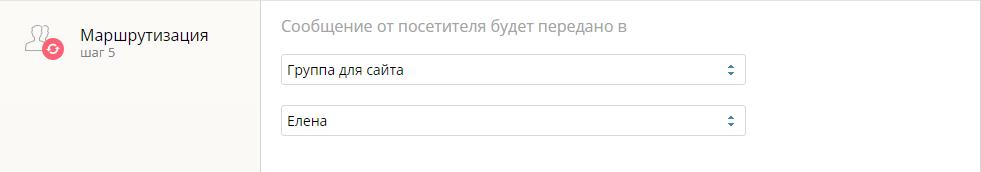 маршрутизация обращений