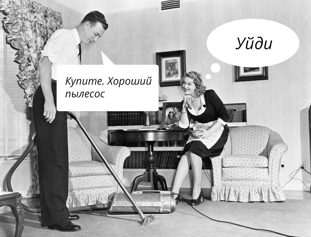 Как продавали в XX веке