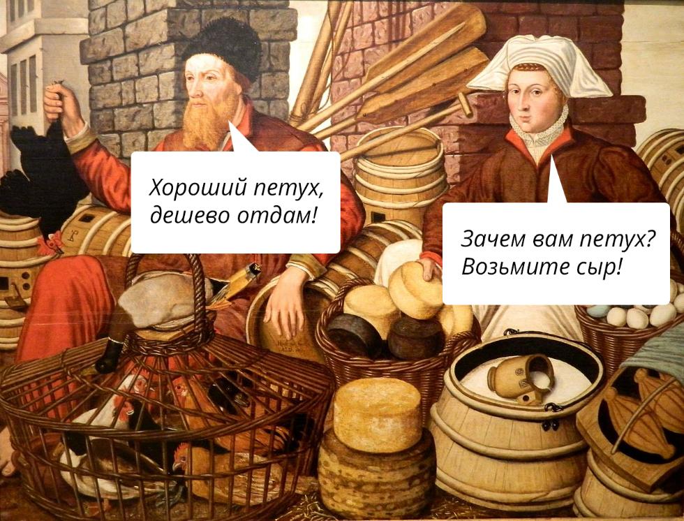 древний маркетинг