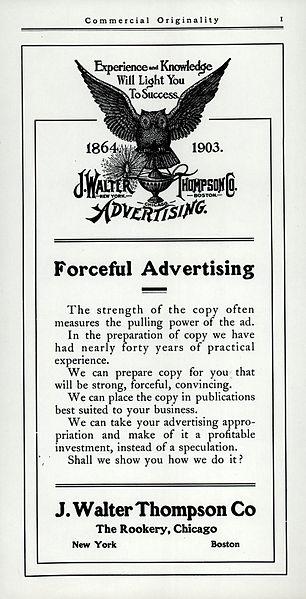 как рекламировали рекламу